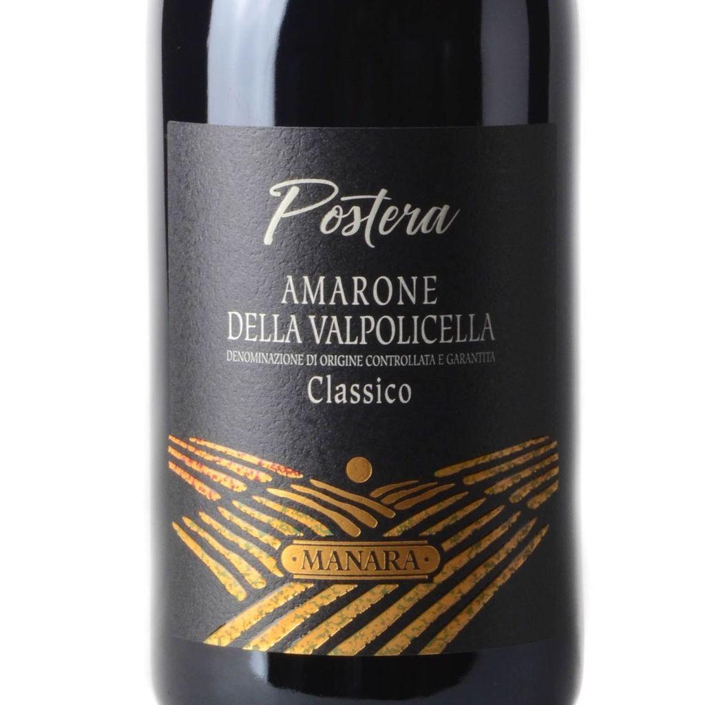 Amarone della Valpolicella classico DOCG 75cl